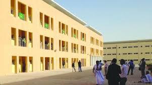 موعد إضراب طلاب كلية العلوم والتقنيات