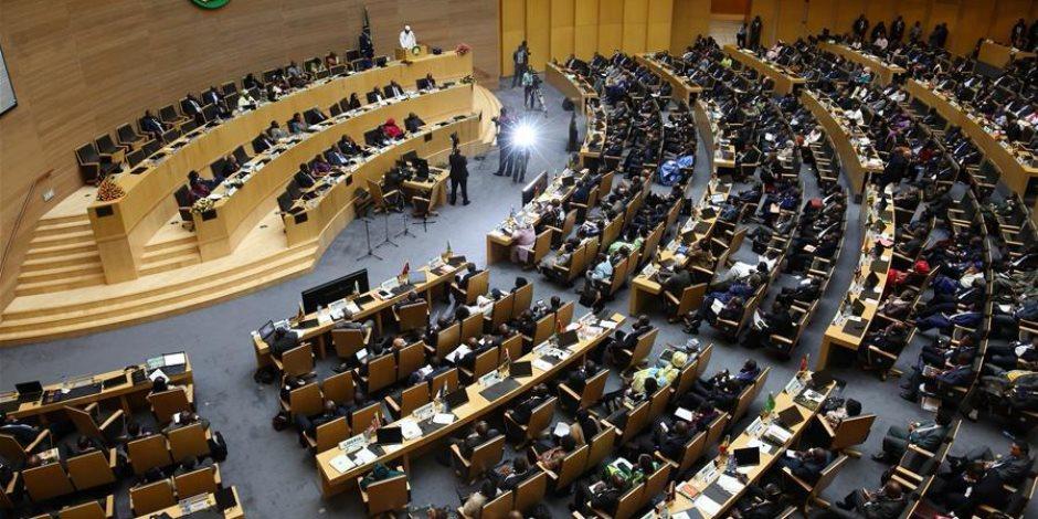 ملتقى المؤسسات الوطنية الإفريقية لحقوق الإنسان بنواكشوط