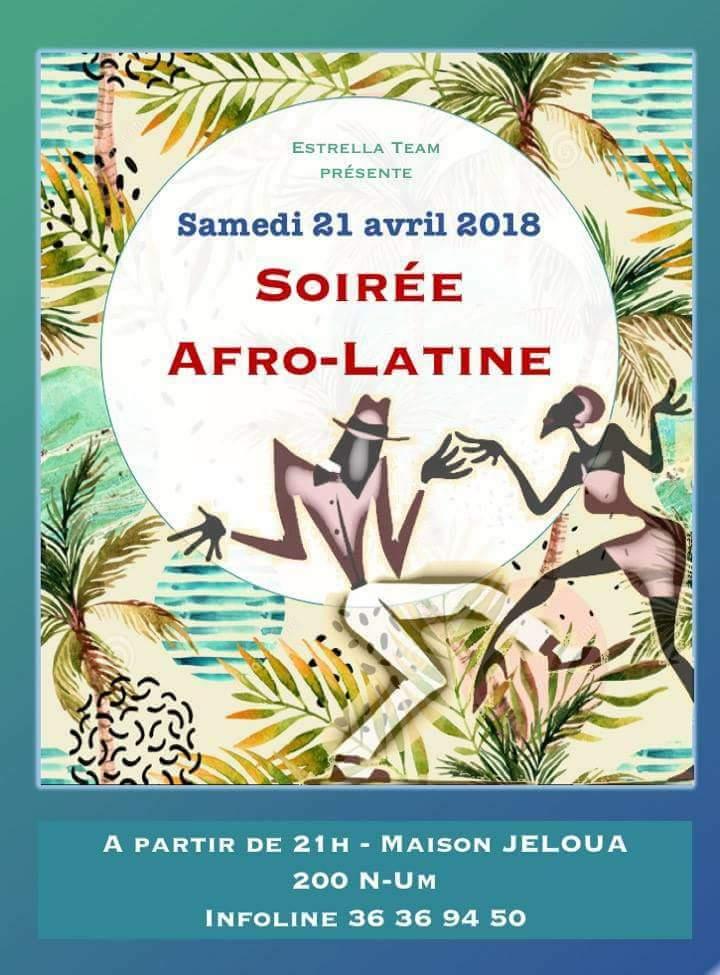 حفلة إفريقية لاتينية بنواكشوط