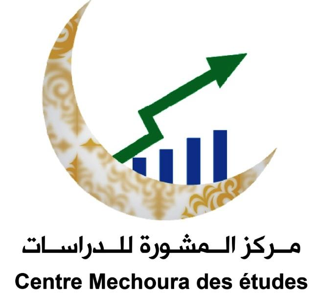 ندوة علمية بنواكشوط تناقش أفق التنظيم القانوني للمالية الإسلامية