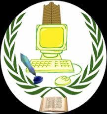 نشاط ثقافي بالمعهد العالي للدراسات والبحوث الإسلامية