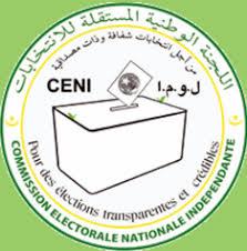 لجنة الانتخابات تعقد مؤتمرا صحفيا للإعلان عن النتائج النهائية