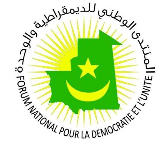 نقطة صحفية للمنتدى الوطني للديمقراطية والوحدة