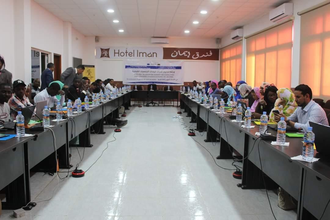 ورشة لتعزيز قدرات القيادات الشبابية في المجتمع المدني