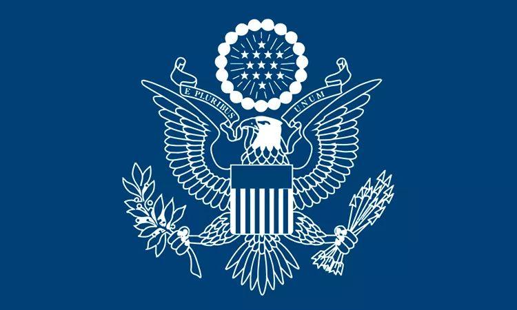 السفارة الأمريكية بنواكشوط تنظم معرضا لبيع بعض المعدات