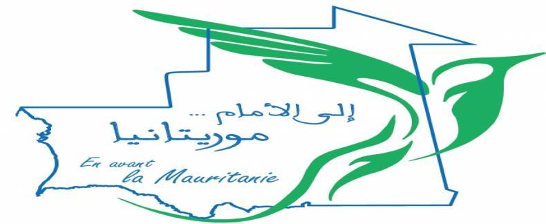 ندوة بنواكشوط تناقش صفات ومؤهلات رئيس موريتانيا القادم
