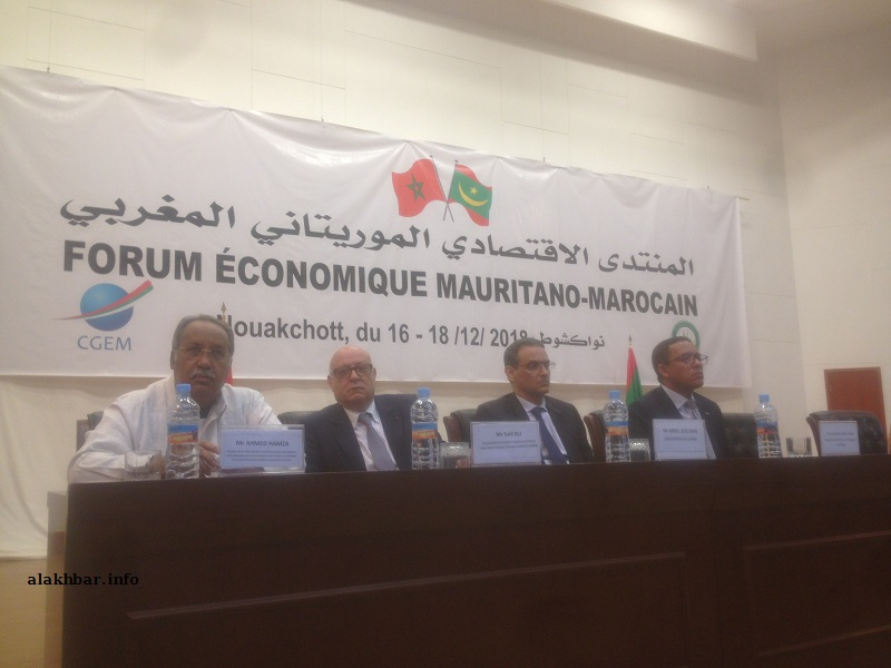 منتدى لرجال الأعمال المغاربة والموريتانيين