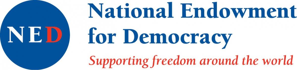 فرصتك للحصول على الدعم السنوي لصندوق دعم الديمقراطية