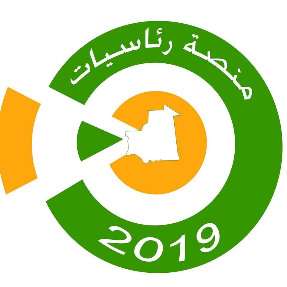 أيام تفكيرية حول المعارضة و رئاسيات 2019