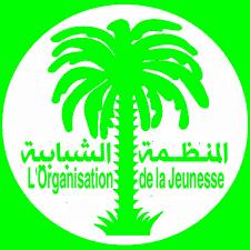 المنظمة الشبابية لحزب تواصل تنظم تأبينا لصالح الفقيد محمد خي
