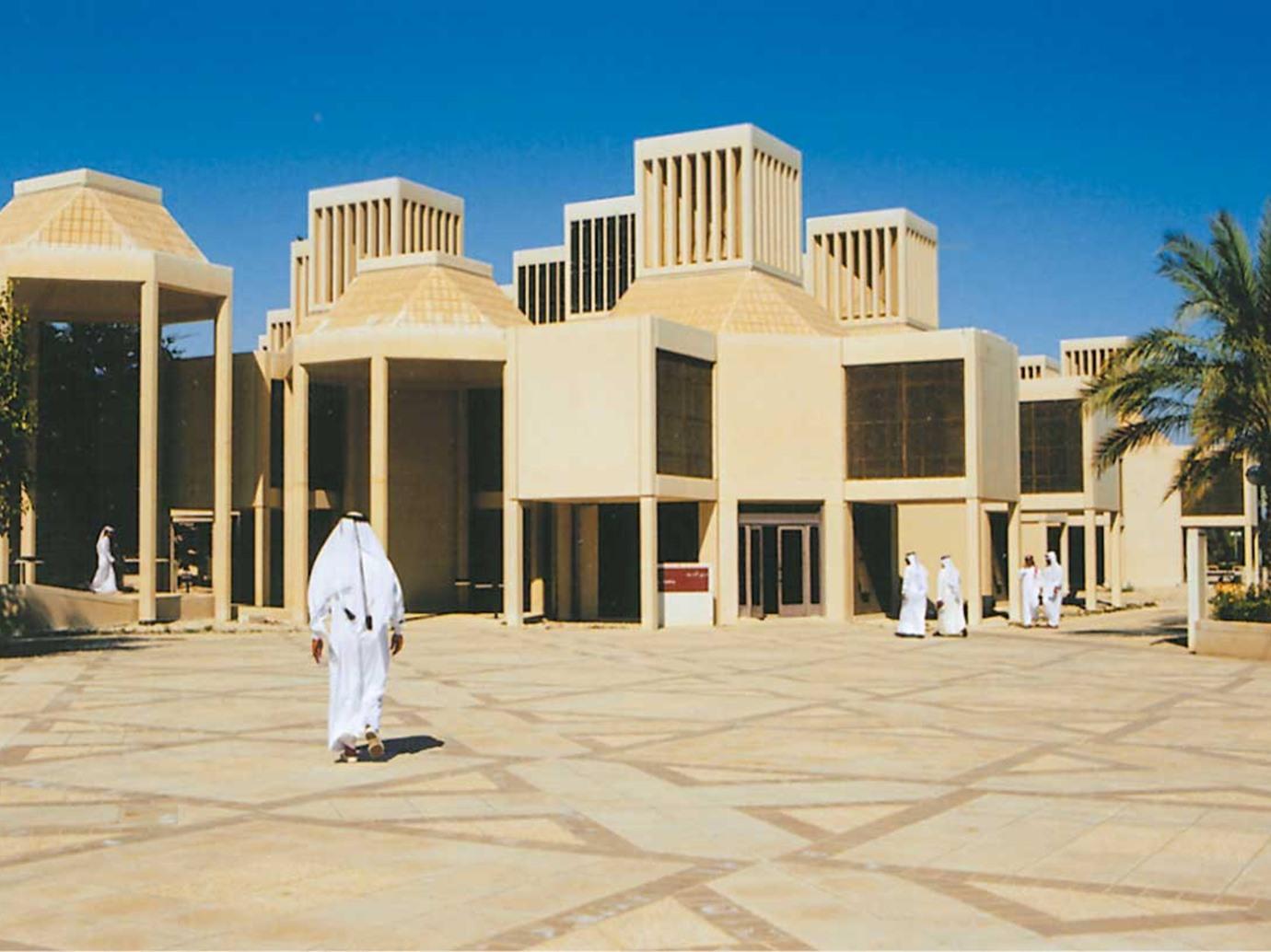 فرصة للدراسة في قطر  عبر منح جامعة قطر 2019