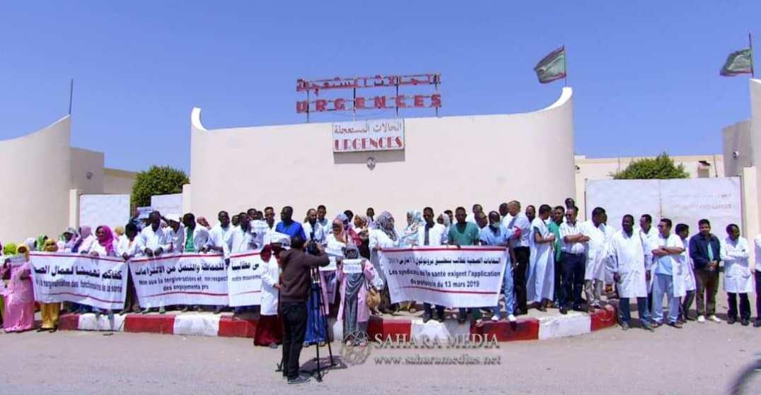 وقفة احتجاجية جديدة لنقابات الصحة في موريتانيا