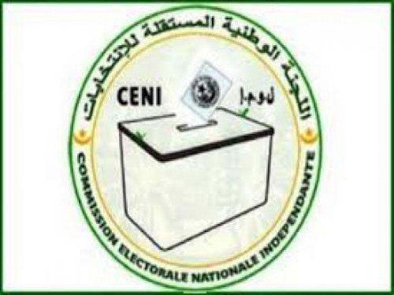 موعد إحصاء الناخبين نزلاء المستشفيات الوطنية