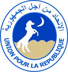 انطلاق العمليات الرمضانية التي يشرف عليه حزب UPR