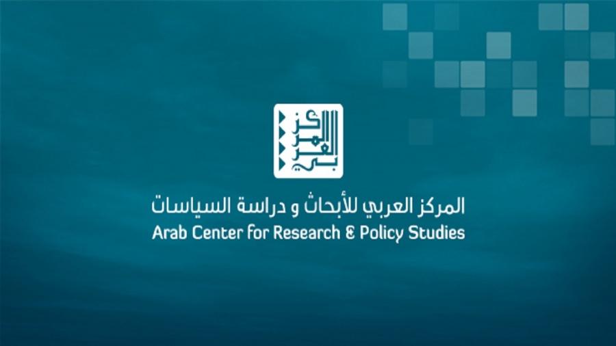 فرصتك للحصول على وظيفة في قطر