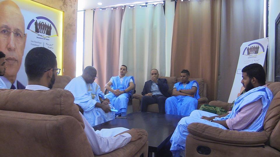 موعد انطلاق أنشطة مبادرة شباب 01 مارس الداعمة لغزواني