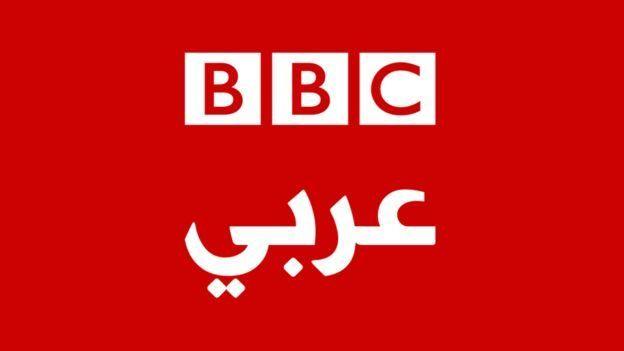 فرصة توظيف في BBC عربي