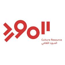 تمويل رحلات وأسفار للفنانين والفاعلين الثقافيين ( رابط التقديم)