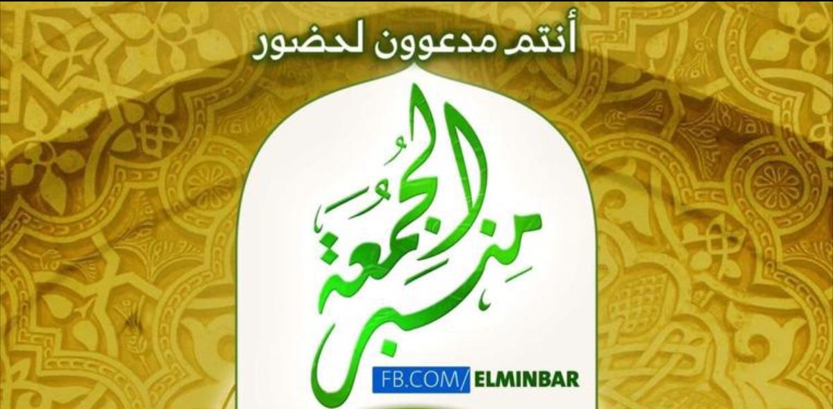 الشيخ محفوظ يحاضر عن أثر الإيمان في الحياة