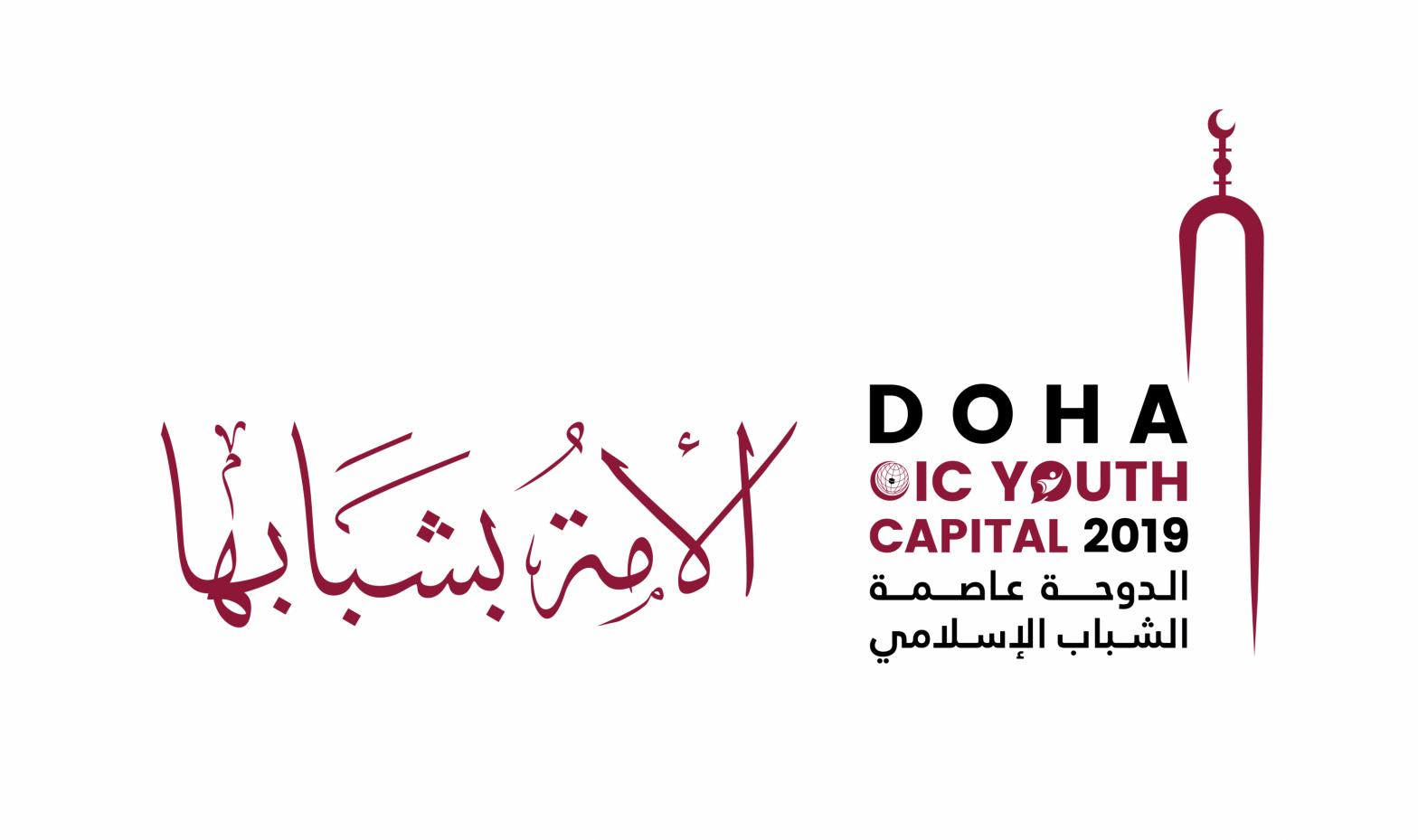 إذا كنت مصورا هذه فرصتك للمشاركة في جائزة الدوحة للإبداع