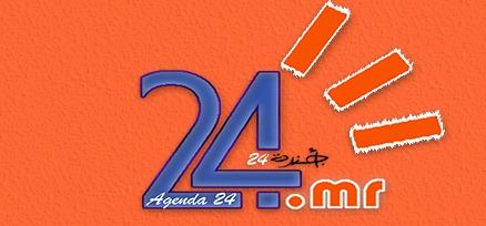 إعلان خاص بالجالية الموريتانية بأنغولا