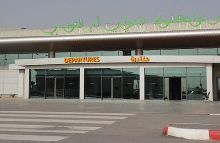 تحديد موعد الرحلات الجوية للموريتانية للطيران
