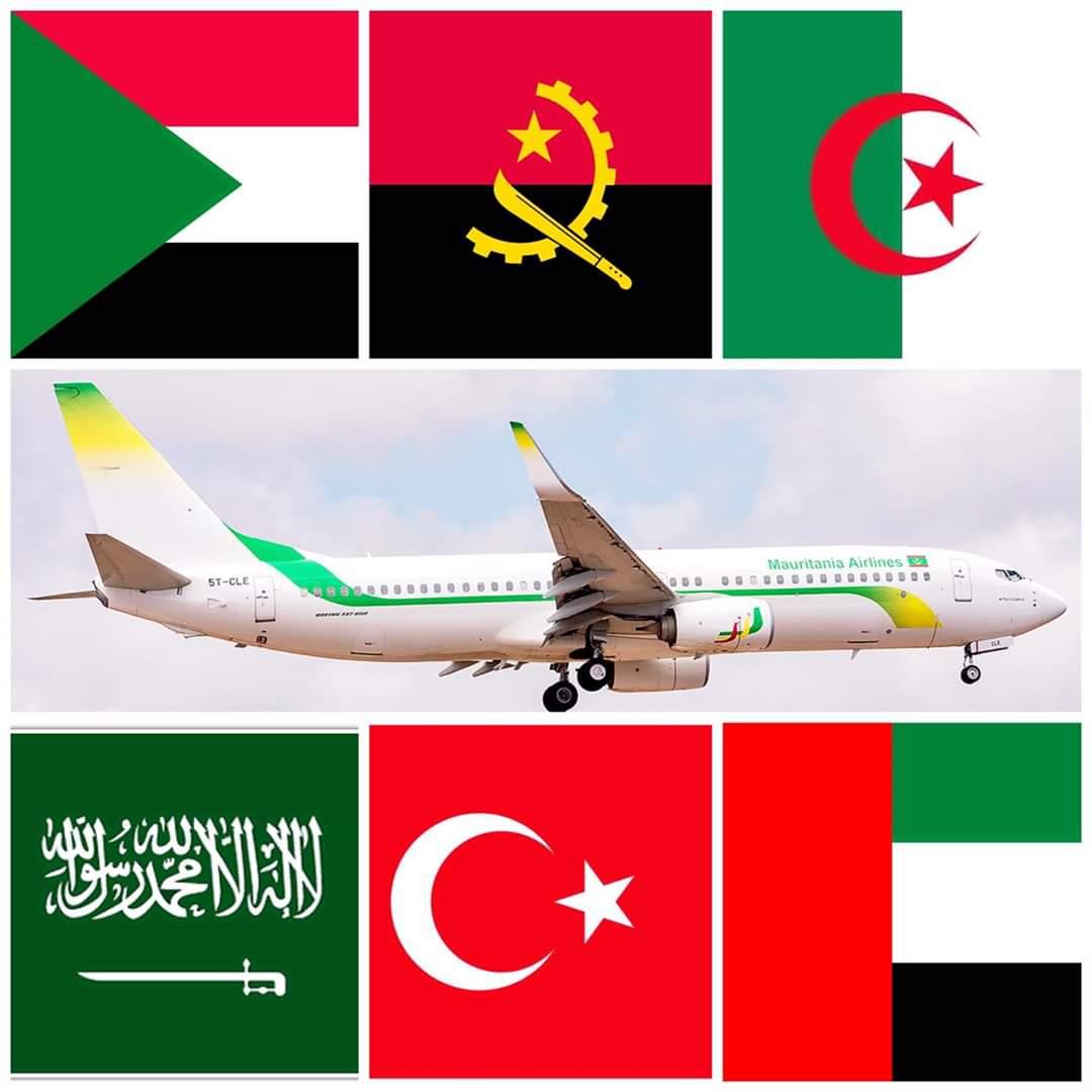 مواعيد رحلات العودة للمواطنين العالقين في هذه الدول