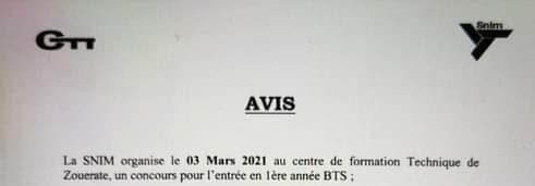 الإعلان عن تفاصيل مسابقة التسجيل لشهادة  BTS