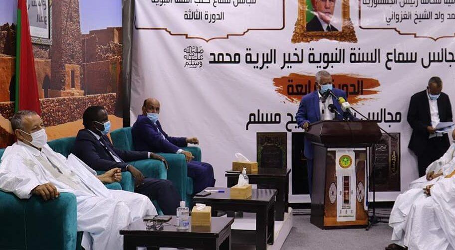 إذاعة موريتانيا تعلن عن ورشتين في القرآن والسنة