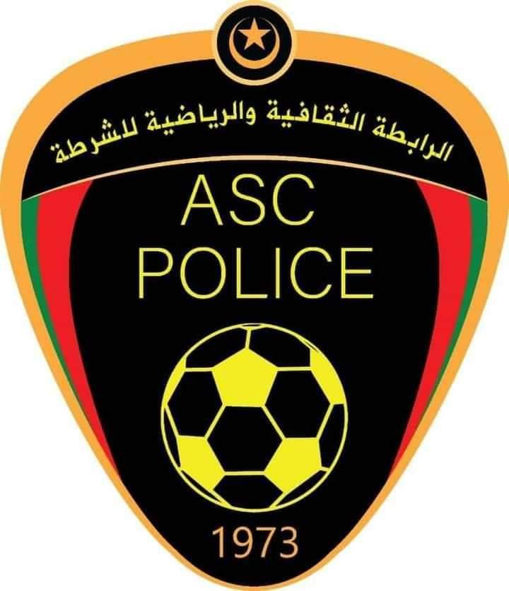 نادي الشرطة يعلن عن انطلاقة جديدة للفريق